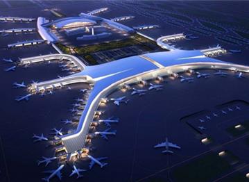 <b>广州白云机场</b>