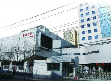 <b>北京电影胶片厂</b>