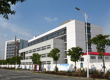 <b>上海科技大学</b>