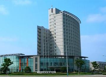 <b>六安政务服务中心</b>
