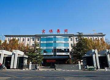 <b>京煤集团总部楼</b>