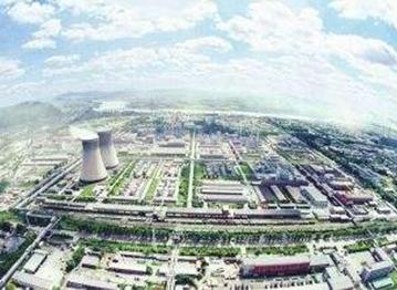 <b>吉林进口俄罗斯能源储备中心</b>