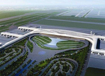 <b>武汉天河机场</b>